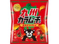 九州カラムーチョ 甘辛チリトマト