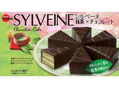 シルベーヌ 抹茶×チョコレート